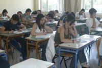 Σάλος με τα τετράδια των Πανελληνίων. Κινδυνεύει το αδιάβλητο τωνεξετάσεων;