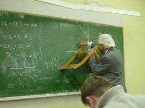 Παγκόσμια ημέρα Εκπαιδευτικών: 5Οκτωβρίου