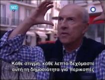 Η Πορτογαλία στον αστερισμό της τρόικας (video)