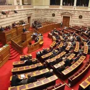 Ποιοι ψήφισαν ΟΧΙ στο νέοΜνημόνιο