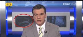 Πορνό στην ΕΤ3 την ώρα του δελτίου ειδήσεων(βίντεο)