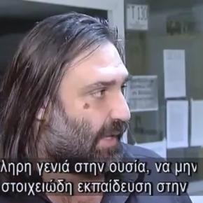 ΔΕΙΤΕ ΚΑΛΑ ΑΥΤΟ ΤΟΒΙΝΤΕΟ
